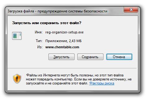 программа дляскачмвания mp3 файлов